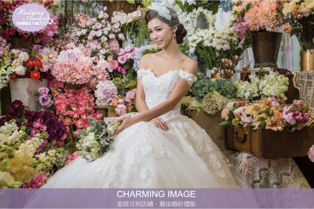 2017年Wedding Magazine婚禮雜誌大賞 – 最佳婚紗晚裝